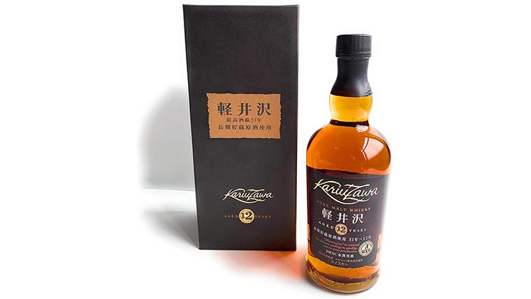 ウイスキー 軽井沢