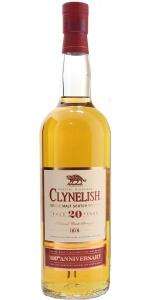 クライヌリッシュ20年 200周年記念ボトル
