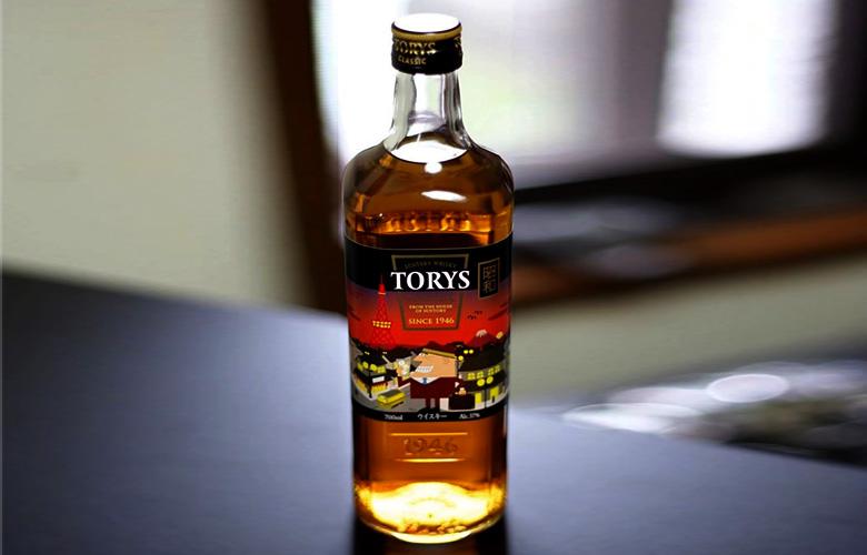 トリス ウイスキー