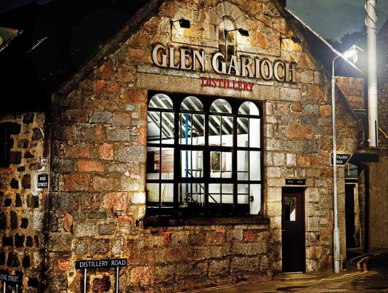 グレンギリー蒸留所
